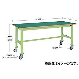 軽量高さ調整作業台TKKタイプ移動式 サカエ TKK6-187FC