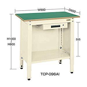 一人用作業台・高さ調整タイプ サカエ TCP-096AI