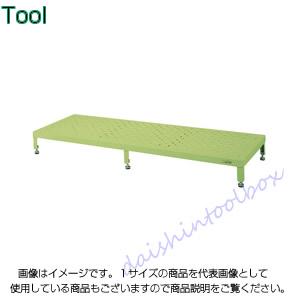 足踏台(すべり止め加工) サカエ JA-1260N