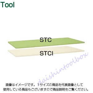 軽量用天板 サカエ KS-1260STC