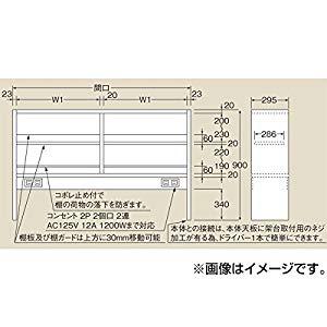 最高の品質の サイド実験台用オプション・オープン架台 サカエ SGK-18:DIY総合eショップ-DIY・工具