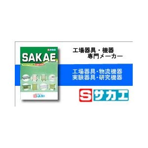 軽量用天板 サカエ KK-9075FTCIV