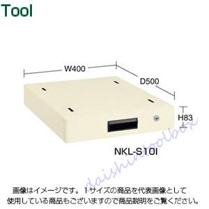 作業台用オプションキャビネット サカエ NKL-S10IA