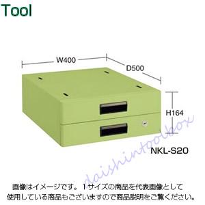 作業台用オプションキャビネット サカエ NKL-S20B
