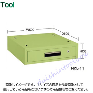 作業台用オプションキャビネット サカエ NKL-11IA