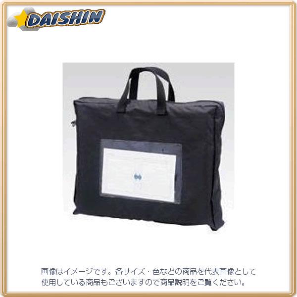 文具 事務用品 その他 事務用品その他 メールバック 売店 49938 ディスカウント クロ ブラック CR-ME55-B クラウン