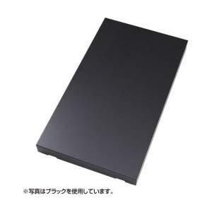 底板(奥行900用) CP-SVBB6090BKN サンワサプライ CP-SVBB6090BKN