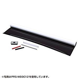 プロジェクタースクリーン(マグネット式) PRS-WB9018 サンワサプライ PRS-WB9018