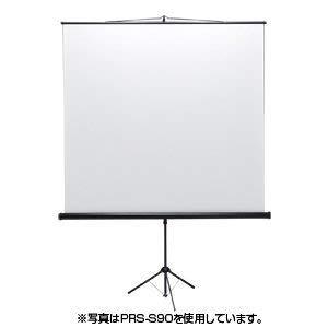 プロジェクタースクリーン(三脚式) PRS-S60 サンワサプライ PRS-S60