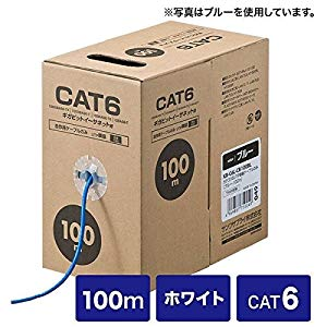 CAT6UTP単線ケーブルのみ100m KB-C6L-CB100W サンワサプライ KB-C6L-CB100W