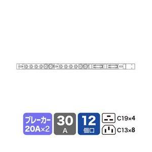 19インチサーバーラック用コンセント200V(30A) TAP-SV23012C19 サンワサプライ TAP-SV23012C19