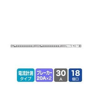 19インチサーバーラック用コンセント(30A) TAP-SVSL3018C サンワサプライ TAP-SVSL3018C