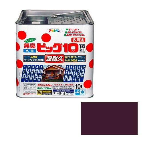 水性ビッグ10多用途 ブラウン アサヒペン