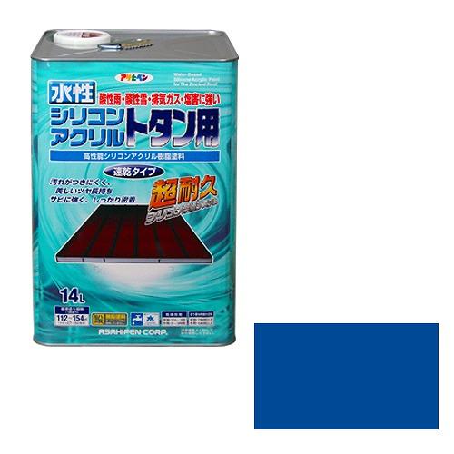 水性シリコンアクリルトタン用 スカイブルー アサヒペン