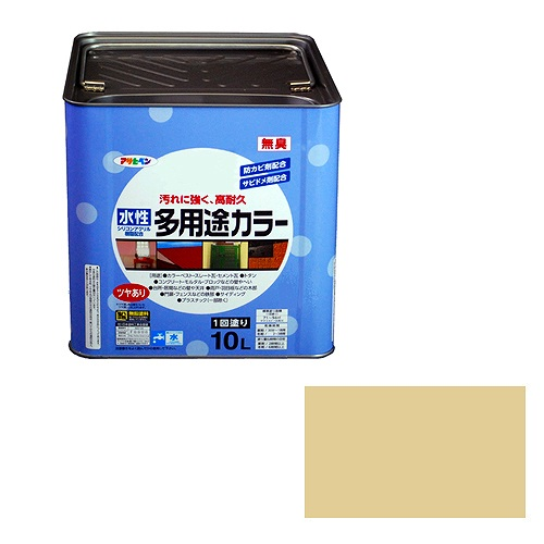 水性多用途カラー ティントベージュ アサヒペン