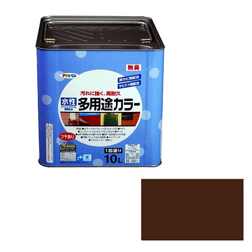 水性多用途カラー こげ茶 アサヒペン