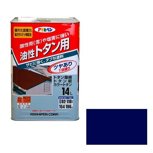 トタン用 青 アサヒペン