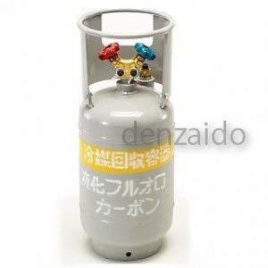 冷媒回収用ボンベ イチネンタスコ TA110-10