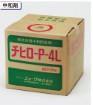 酸中和防食剤20kg イチネンタスコ TA916S-3