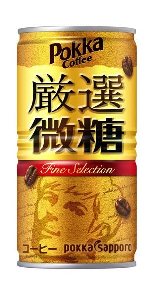 ポッカコーヒー 国内正規品 厳選微糖 185g缶 30本入 日本産