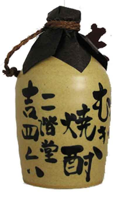 吉四六 (壺)特殊陶器入り 1800ml6本入りケース販売