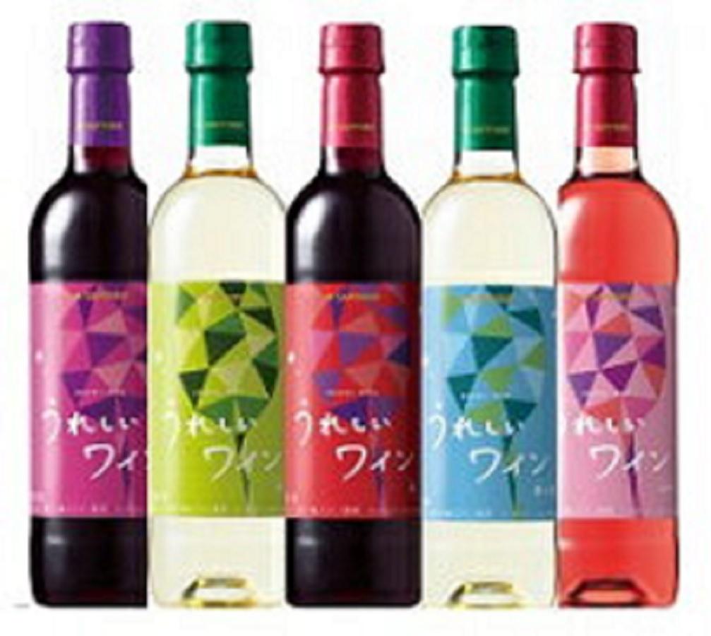 うれしいワイン720mlサイズ ペットボトル スクリューキャップ 1ケース(12本入)のケース販売 になります。