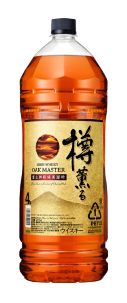オークマスター樽薫る4000mlペットボトル4本入のケース販売となります!