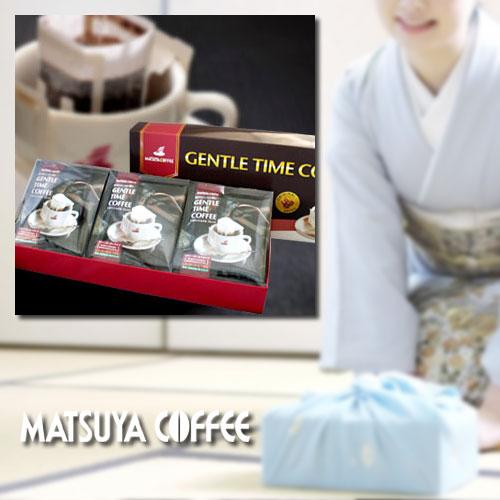 コーヒー 完全送料無料 ギフト 老舗 松屋コーヒー本店 GT-15 珈琲 ドリップバッグ コーヒーセット お洒落