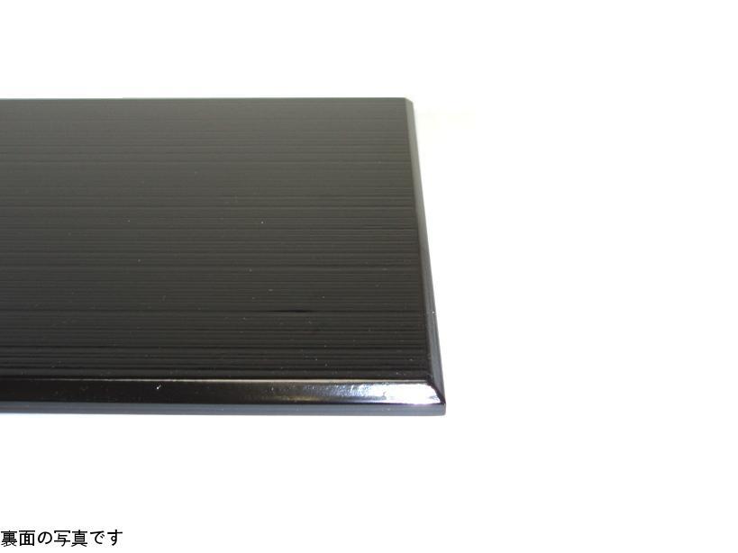 """One Shaku 3 dimensional surface take Longhorn tray black lines '"