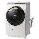 日立 ドラム式洗濯乾燥機 ビッグドラム (洗濯11.0kg /乾燥6.0kg・左開き) ロゼシャンパン BDSX110EL-N