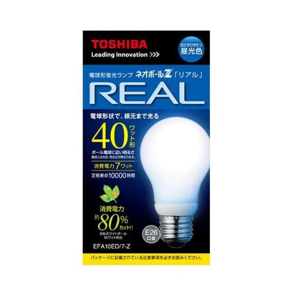 電球形蛍光ランプ 東芝 今ダケ送料無料 電球型蛍光灯 EFA10ED 7-Z 昼光色 高級 ネオボールZ E26口金 在庫限り A形 40ワット形 1個 TOSHIBA EFA10ED7Z