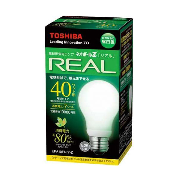早割クーポン 電球形蛍光ランプ 東芝 SALE 電球型蛍光灯 EFA10EN 7-Z 昼白色 ネオボールZ 在庫限り 1個 TOSHIBA E26口金 A形 EFA10EN7Z 40ワット形