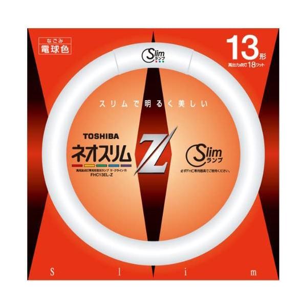スリムな丸形蛍光灯 東芝 格安店 高周波点灯専用形蛍光ランプ FHC13EL-Z 電球色 ネオスリムZ FHC13ELZ 在庫限り 1個 TOSHIBA 13形 再再販