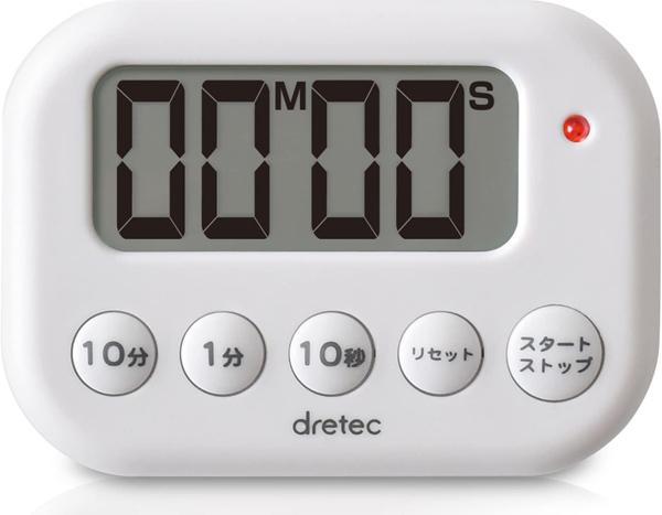 シンプルで使いやすい 5キーのキッチンタイマー 格安SALEスタート 安心と信頼 メール便可 ドリテック LEDタイマー ホワイト 在庫限り LEDの光とアラームで時間を知らせ T-528WT
