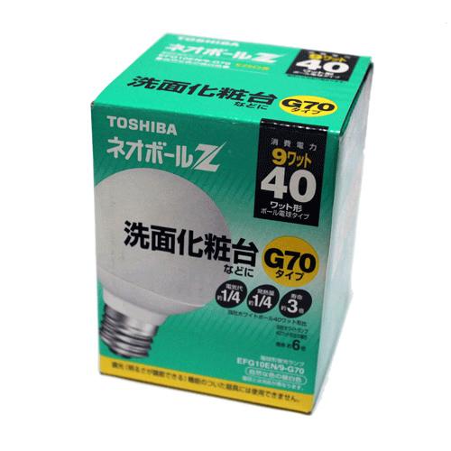 東芝 電球型蛍光灯 昼白色 EFG10EN/9-G70 10個セット 40形 E26口金 ボール電球タイプ 消費電力9W TOSHIBA EFG10EN9G70