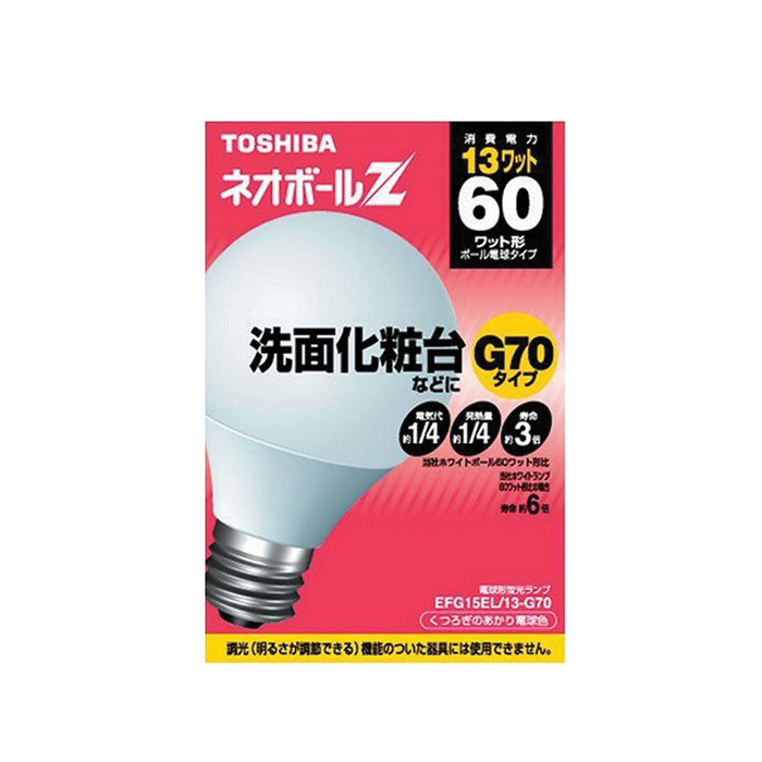 ボール電球タイプ ランキングTOP5 期間限定送料無料 東芝 電球型蛍光灯 電球色 EFG15EL 13-G70 60形 1個 TOSHIBA 在庫限り E26口金 消費電力13W EFG15EL13G70