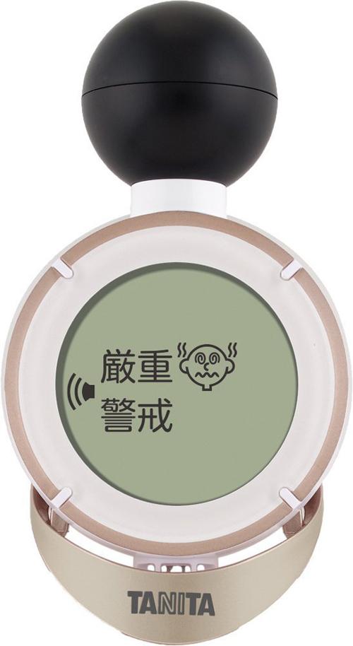 熱中症の危険性をイラストとブザー音でお知らせ 高級品 タニタ 黒球式熱中症指数計 コンディションセンサー 在庫限り TC-200 公式ストア TANITA TC200GD