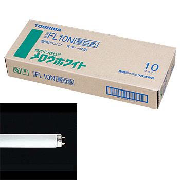 東芝 直管スタータ形 蛍光灯 メロウホワイト 10W形 FL10N 今だけスーパーセール限定 10個入り 昼白色 超定番 TOSHIBA