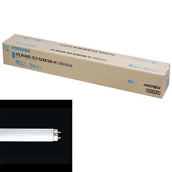 東芝 直管 蛍光ランプ ラピッドスタート形 3波長形 FLR40S・EX-D/M/36-H  25本セット TOSHIBA
