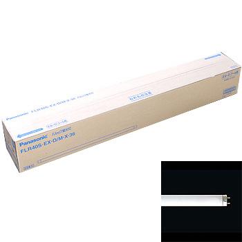 パナソニック 40形 パルック蛍光灯 FLR40S・EX-D/M-X・36 25個入り 「FLR40SEXDMX36」  Panasonic