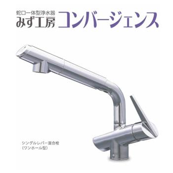 タカギ 蛇口一体型浄水器  みず工房 コンバージェンス JK102MN-1NBF takagi 在庫限り