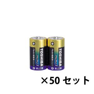 メーカー:TOSHIBA 東芝 アルカリ乾電池 単1形 LR20AG2KP 2本パック×50 贈物 TOSHIBA 割引も実施中