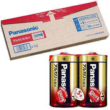 パナソニック アルカリ乾電池 単1形 新色追加して再販 毎日がバーゲンセール 2本パック×10 LR20XJ×20本 2SE LR20XJ Panasonic LR20XJ2SE