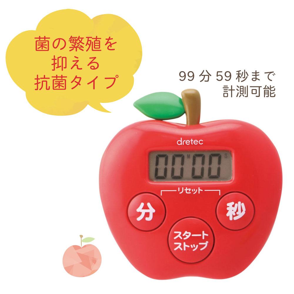 りんごタイマー(レッド)