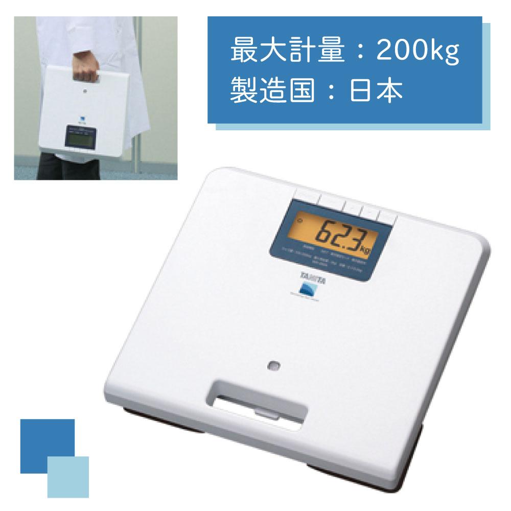 業務用デジタル体重計