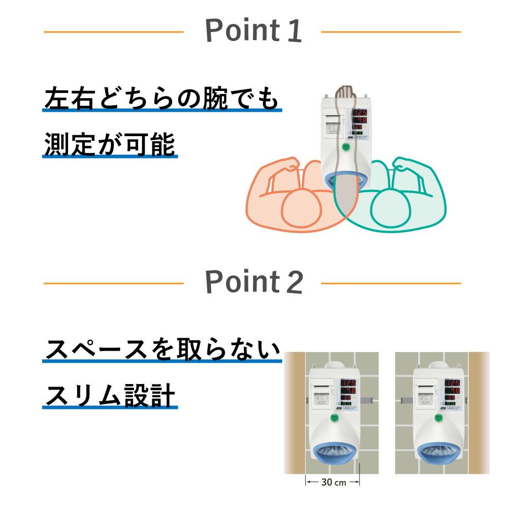 商品説明画像02