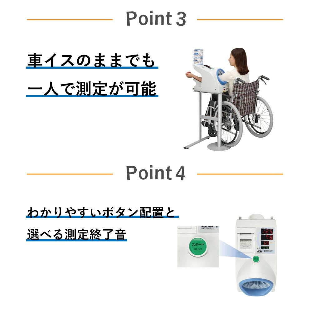 商品説明画像03