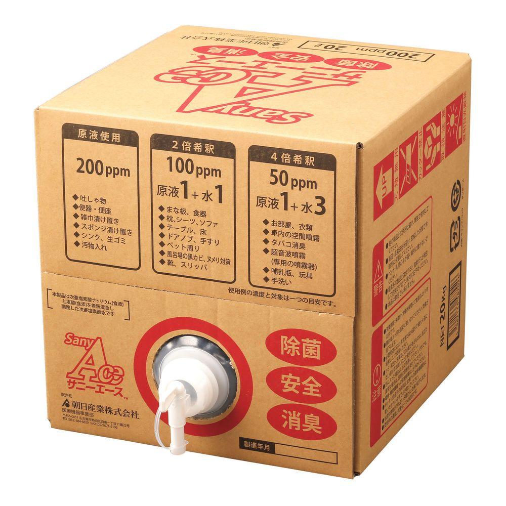 朝日産業 サニーエース 送料0円 次亜塩素酸水 市場 SW-010 20L マツヨシ 松吉医療総合カタログ 24-8810-01