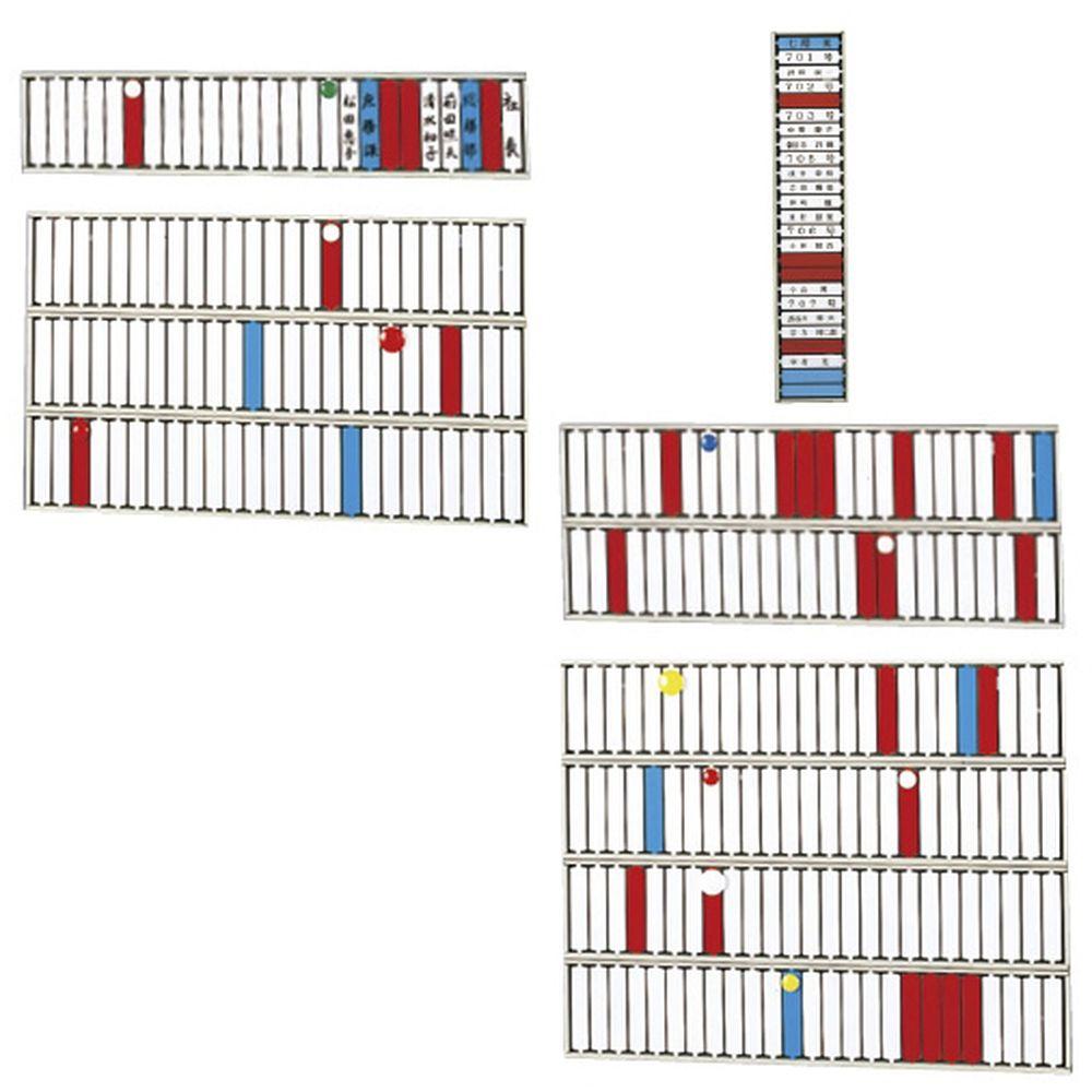回転標示盤(25口座) S2531 1個 LIHITLAB. 21-6030-00