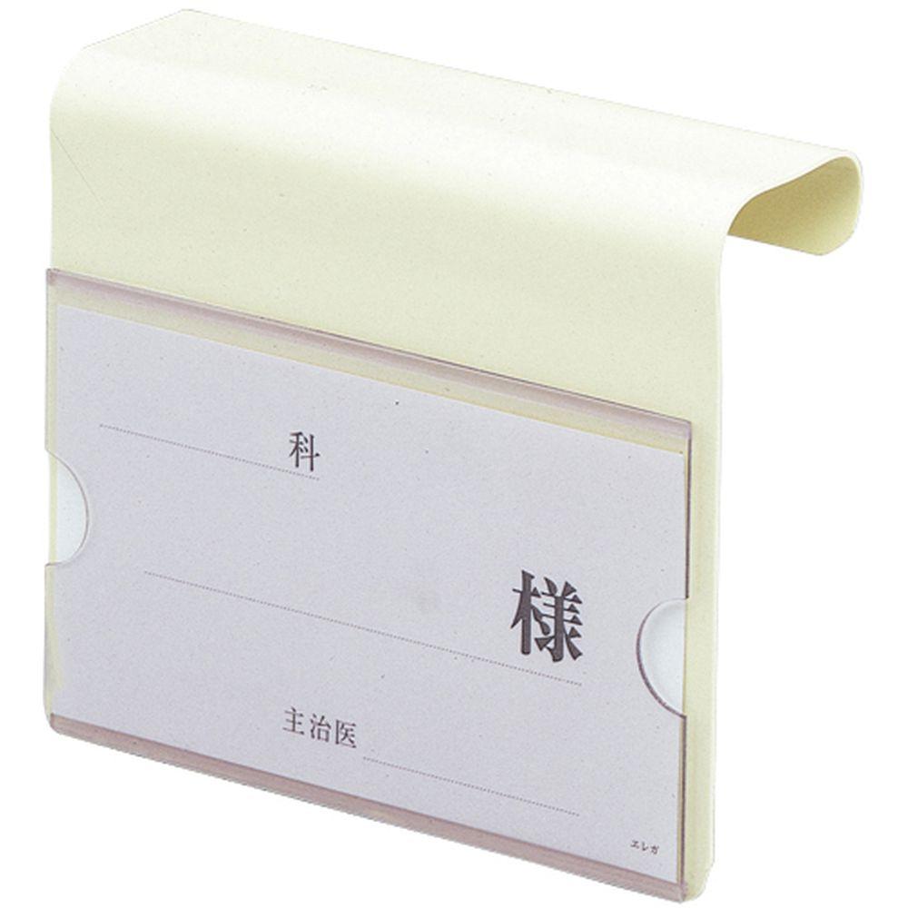 松吉医療総合カタログ 日本医理器材 ベッドネームK型 メーカー在庫限り品 2031-13 24-6569-00 高級な 1個